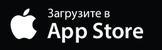 загрузить приложение hh на iPhone